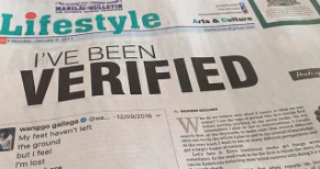 ive-been-verified